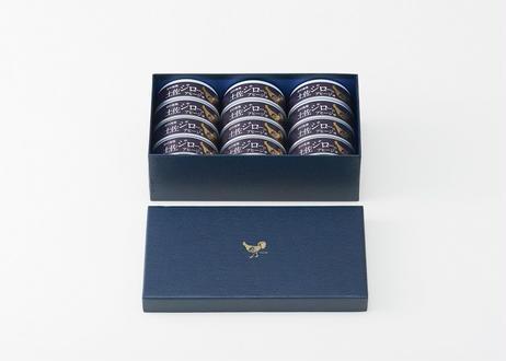 【ギフトに人気】土佐ジローアヒージョ缶詰12缶(ギフト箱・常温)