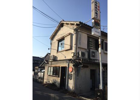 【cafe-nee】[宅配]ひき肉と納豆のチャーハン