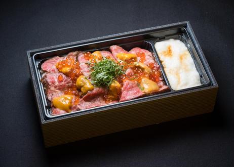 【炭火焼肉炭蔵】肉ばらちらし弁当