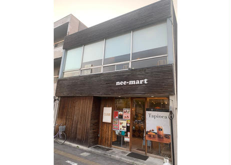 【nee-mart県庁前店】日替わりお弁当 中