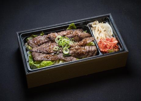 【炭火焼肉炭蔵】鳥取和牛カルビ弁当
