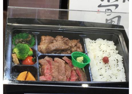 【炭火焼ジュジュアン】鳥取和牛贅沢三昧弁当
