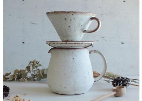 鉄粉のあるドリッパー 1点式 静かで豊かな時間 陶器
