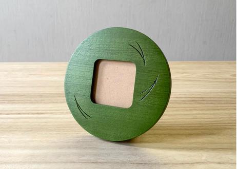丸写真立て【松の葉】緑