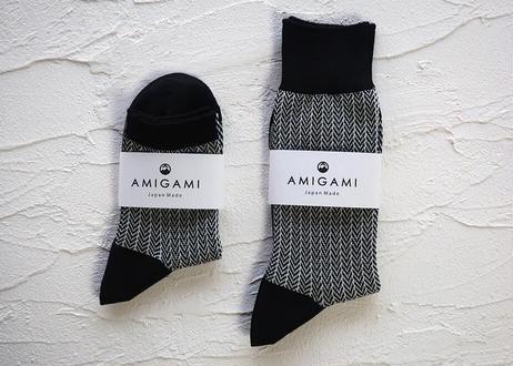 <AMIGAMI> 美濃和紙ドレスソックス/ヘリンボーン