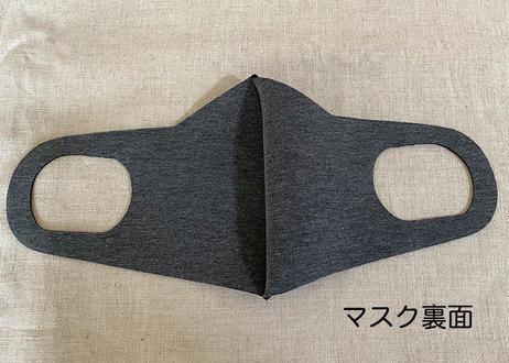 日本製【MADE IN JAPAN マスク】