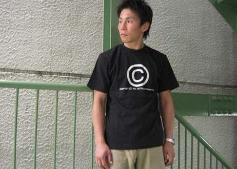 Copyright (C) Me.ホワイト
