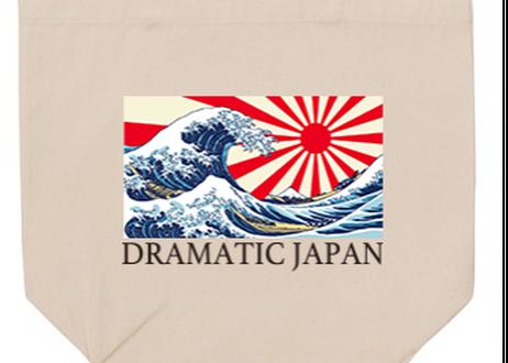 DRAMATIC JAPAN トートバッグ
