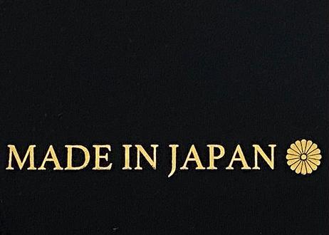 日本製【MADE IN JAPAN マスク】ブラック