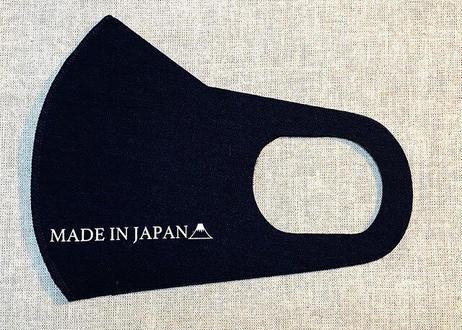 日本製【MADE IN JAPAN マスク】ネイビー