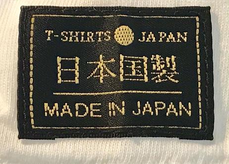 日本国製【日本国製プレミアム】白