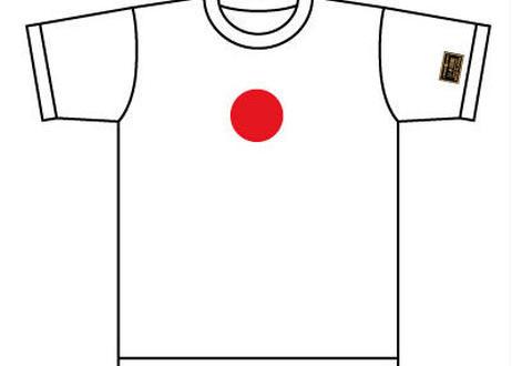 私は日本人です。【日本国製プレミアム】