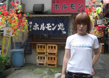 Tシャツジャパン・ホワイト
