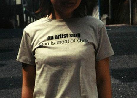An artist sez!! ベージュ