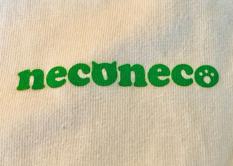 neconeco(ネコネコ)ホワイト