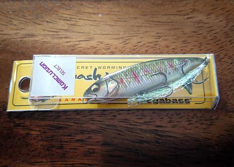 MEGABASS × KOMCLUSION  カラシ  Deadly fish & 房総ワカサギ