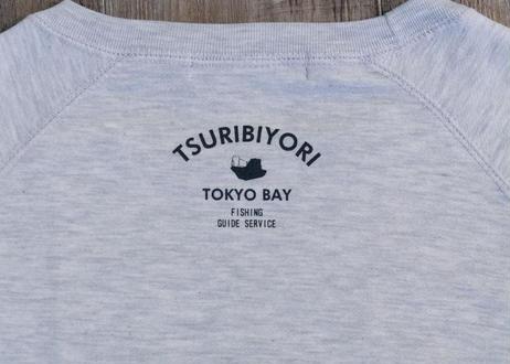 【No border squad × 釣日和 】コラボ  オリジナルカモフラスウェットシャツ (トレーナータイプ) ー GRAY