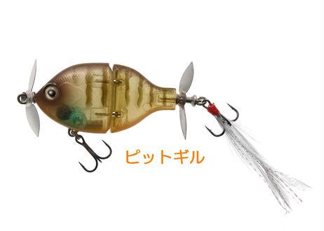 TIEMCO  プッチギル 厳選4色
