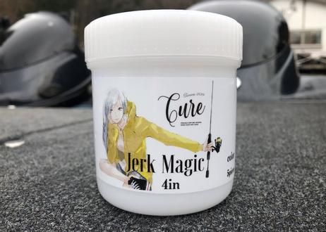 CURE ジャークマジック 4インチ 各色