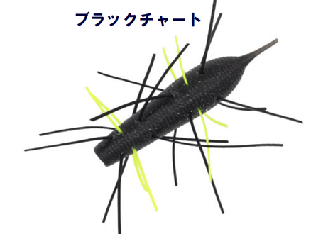 GEECRACK  イモケムシ  40 / 60
