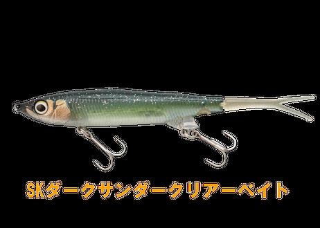 ジャッカル   ナギサ 65 SP
