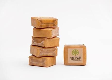 米ぬか石鹸 80g(13個以上ご購入の方)