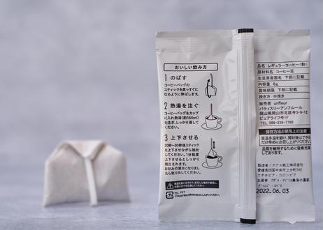 【送料無料】焼き菓子&コーヒーセット