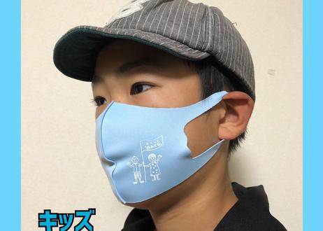 あんてな★オリジナルマスク(1枚)【画面、左にスクロール!】
