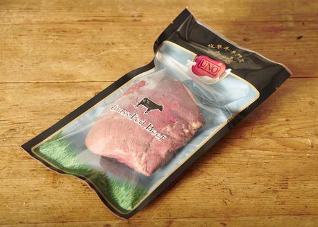 牧草牛ローストビーフ 500g 2本セット
