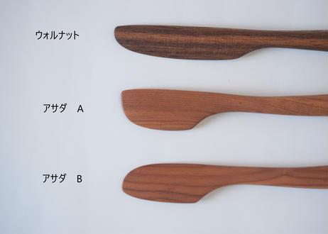バターナイフ/鈴木努