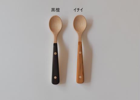 キッズスプーン/平岡正弘