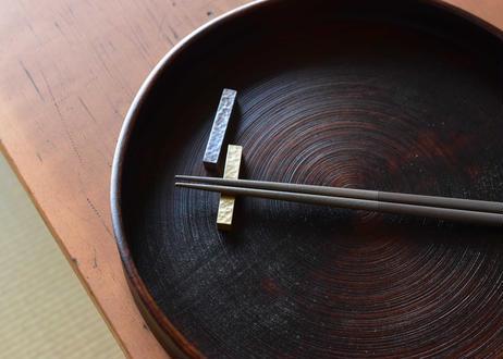 カトラリーレストショート(真鍮)/山田憲栄