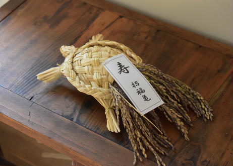 亀(大)/雫石民芸社