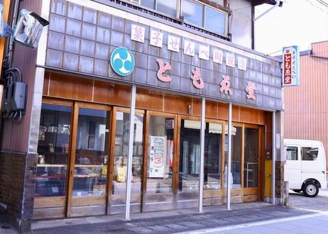 和歌山産みかん蜂蜜使用 やさしい口どけと懐かしい甘さが嬉しいたまごせんべい『熊野のからす』