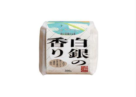 白銀の香り 300g(真空パック)