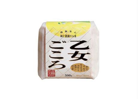 乙女ごころ 300g(真空パック)