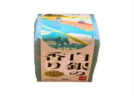 【令和3年産事前予約】ワニ博士の研究成果 3種類のお米詰合せ(キューブ)