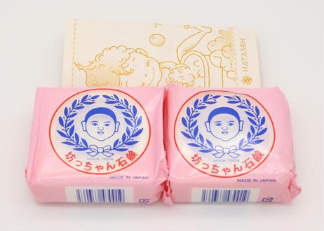 国指定重要文化財 松島瑞巌寺 五大堂 坊っちゃん石鹸(太郎・175g)の2個セット
