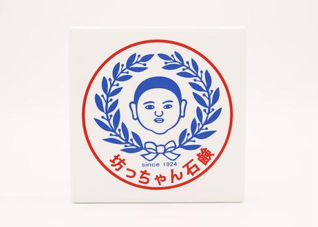 坊っちゃん石鹸(太郎)用 プラスチック石鹼ケース
