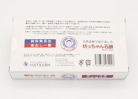 仙台七夕まつり 坊っちゃん石鹸(太郎・175g)の2個セット