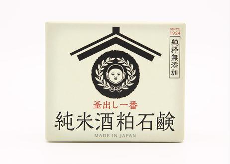 純米酒粕(さけかす)石鹸