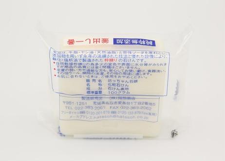 坊っちゃん石鹸(次郎)箱入り+泡立てネット付き