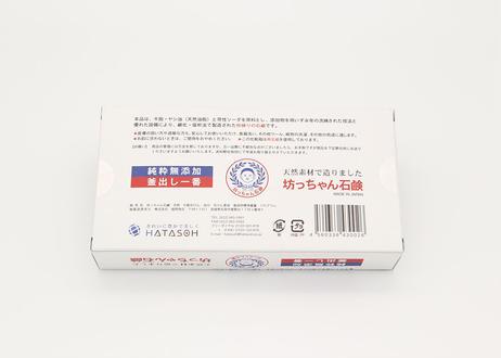坊っちゃんマーク オリジナルBOX 坊っちゃん石鹸(太郎・175g)の2個セット