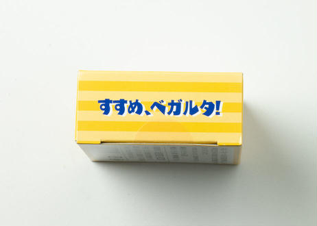 坊っちゃん石鹸×ベガルタ(石鹸100g1個+ベガルタ箱)
