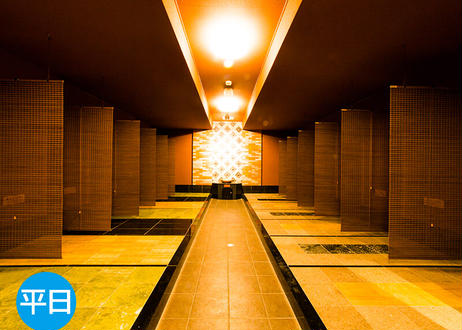 【平日限定】鶴見緑地湯元水春 岩盤浴お得セット (入浴+岩盤浴+レンタルタオル) チケット