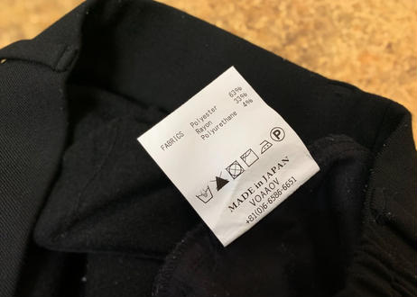 voaaov easy tuck trousers