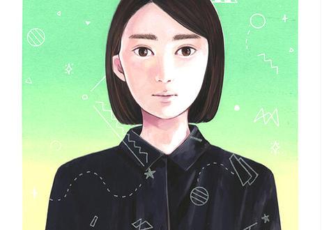 "WENDY & JACK ISSUE 02 ""Eriko Ukita"" 特別版C"