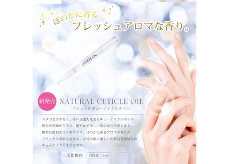 ☆極上保湿 ネイル ✧アロマな香りのネイル 【レモン】☆