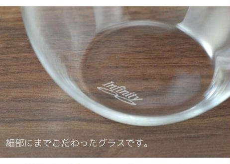 ✧0.9 infinity つぼみ12oz ガラスタンブラー✧