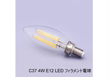 ✧LED対応 E12/40W水雷型  5灯クリスタルガラス シャンデリア✧【 メリッサ】